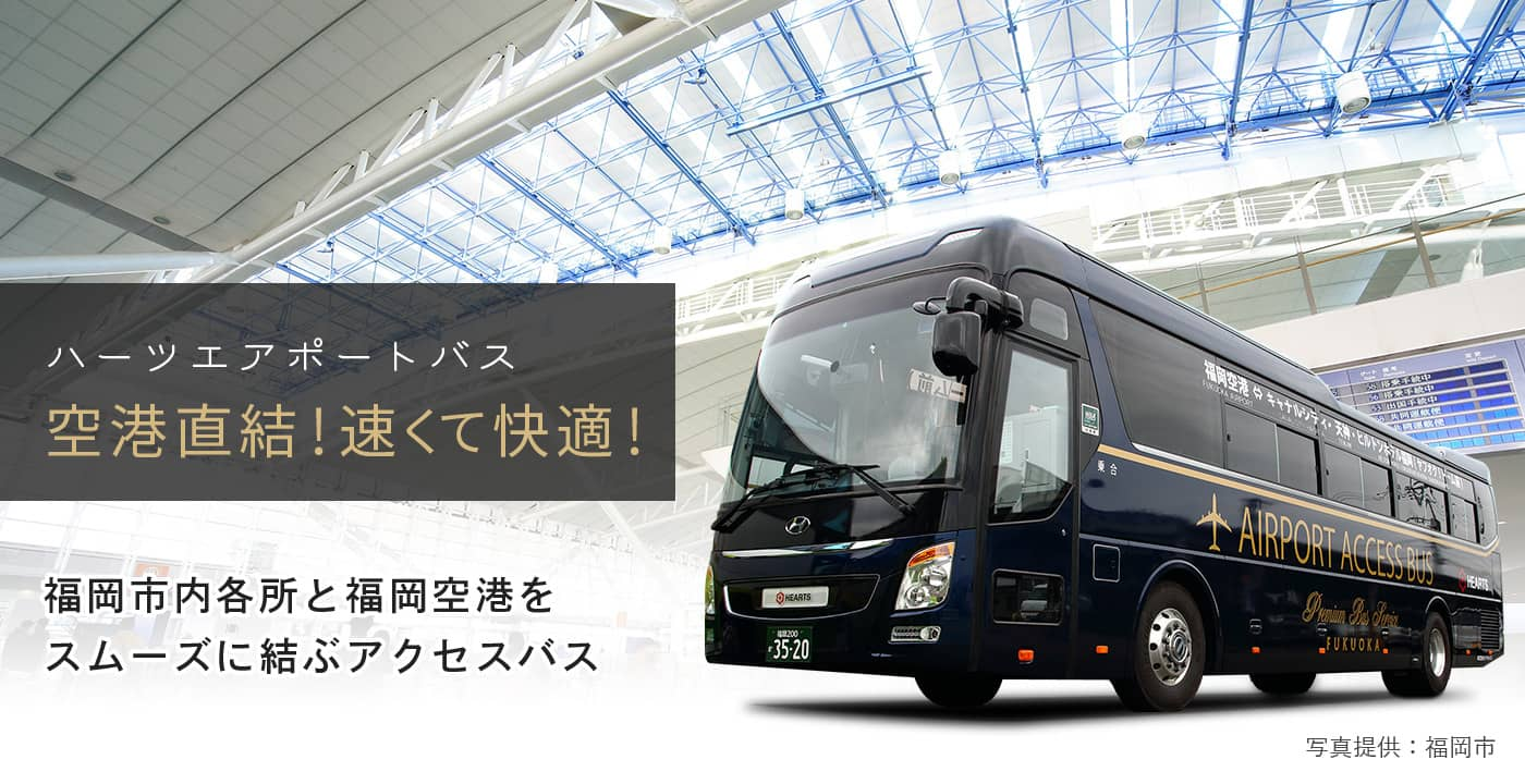 大阪 から 名古屋 夜行 バス